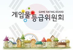 Game Rating Board (Corea del Sur)