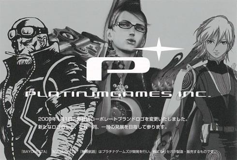 Platinium Games y unos juegos