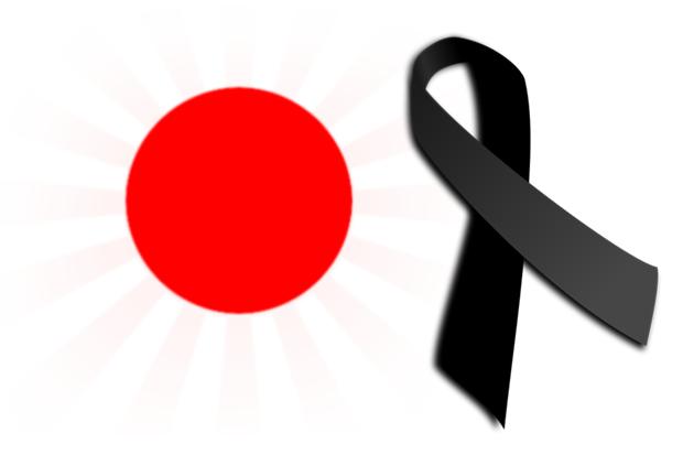 Solidaridad con las víctimas de Japón