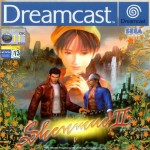 Shenmue 2 (Dreamcast)