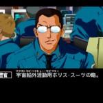 policenauts (3)