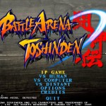Battle Arena Toshinden (10)