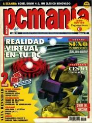 pcmania-17
