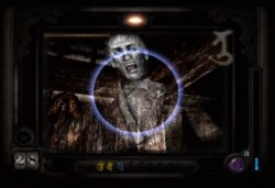 Project Zero - Fatal Frame (4)