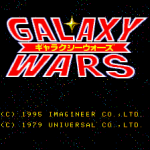 Galaxy Wars Screenshot 09