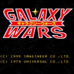 Galaxy Wars Screenshot 09