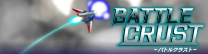 Intro Battle Crust