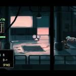 Gemini Rue - El peculiar sistema de combates o tiroteos